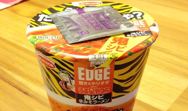 シゲキたりてるっちゃ?「EDGE鬼シビ辛みそラーメン」食べてみました!