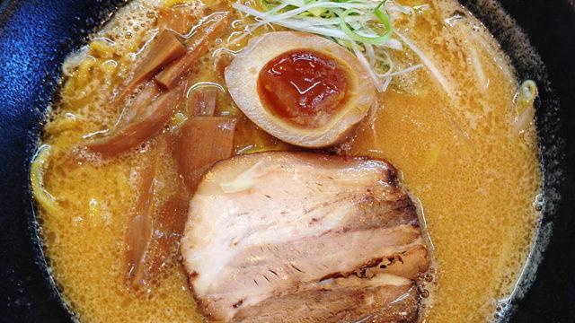 ラーメン「兜」(札幌市南区)味噌ラーメンが美味しい!