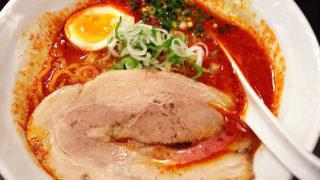 「辛いラーメン14」食べてきました!札幌で辛くて美味いラーメンを食べたいならここ!