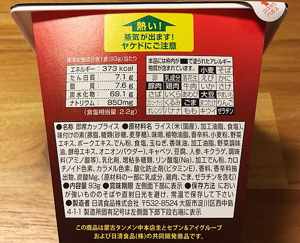 f:id:yuki53:20160630230018j:plain