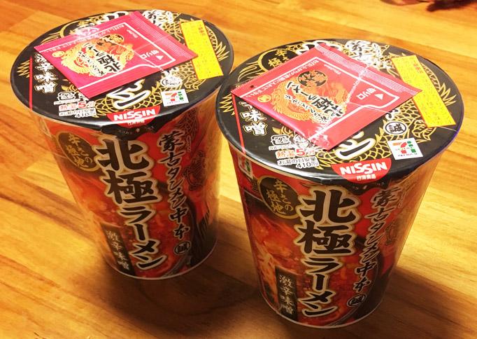 蒙古タンメン中本「北極ラーメン」再販売!さっそく食べましたー!(2016年)