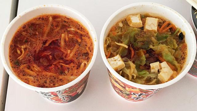 蒙古タンメン中本の「辛旨味噌」と「北極ラーメン」を食べ比べてみました!