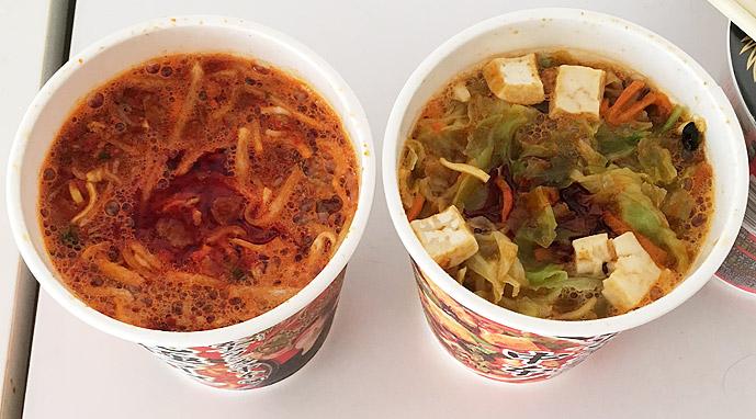 「蒙古タンメン」と「北極ラーメン」を食べ比べてみました!