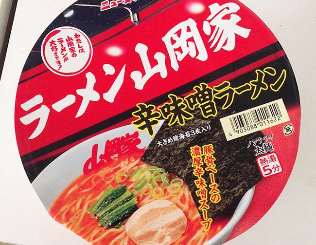 ニュータッチ 山岡家 辛味噌ラーメンを食べてみた!