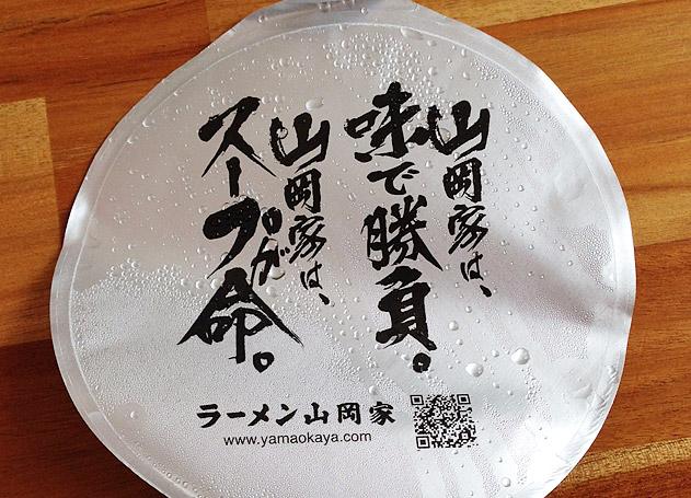 f:id:yuki53:20160805121959j:plain