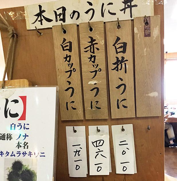 f:id:yuki53:20160806155037j:plain