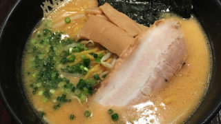 「らあめん がんてつ」に行ってきました!札幌の美味い味噌ラーメンはこれ!