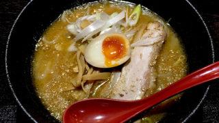 札幌西区のラーメン店「究麺十兵衛」食べてきました!