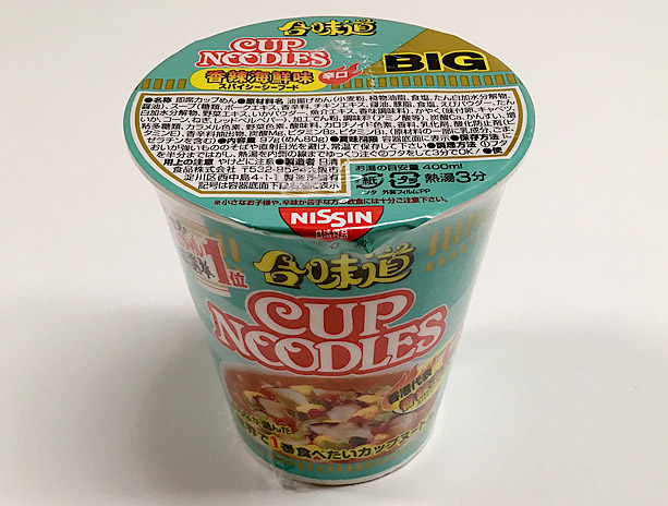 カップヌードル 香辣海鮮味は総選挙1位の香港代表カップ麺!
