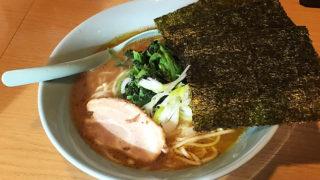 横浜家系らーめん三元のとんこつ醤油を食べました!