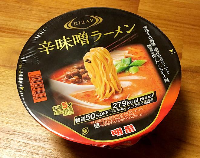 ライザップ カップ麺「辛味噌ラーメン」を食べてみましたー!