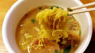 ジョブチューン ラーメン評論家による有名店カップ麺ベスト10