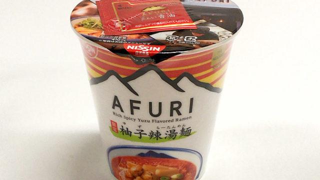 日清「THE NOODLE TOKYO AFURI 限定 柚子辣湯麺」を食べてみました!