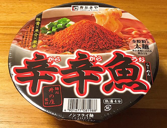 麺処井の庄監修「辛辛魚らーめん」カップ麺食べてみました!