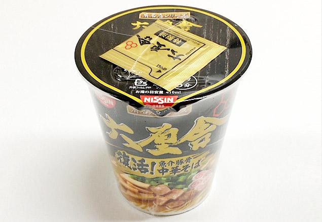 六厘舎 カップ麺「魚介豚骨中華そば」食べてみた!