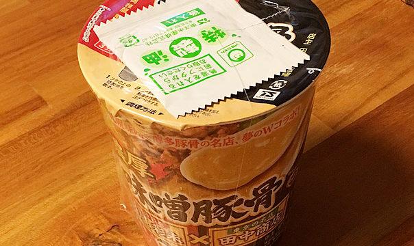 麺屋彩未×田中商店 濃厚味噌豚骨 食べてみました!