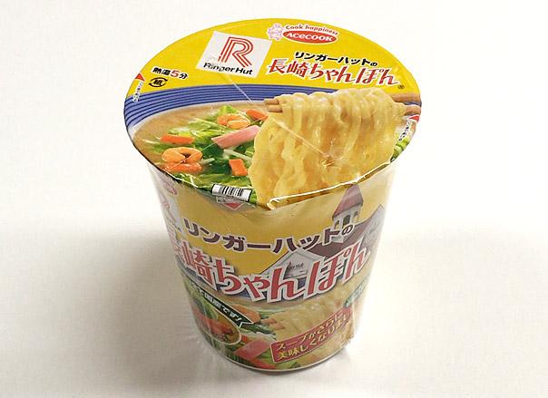 リンガーハットのカップ麺「長崎ちゃんぽん」食べてみました!