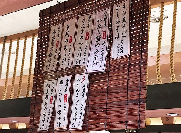 f:id:yuki53:20170319150921j:plain