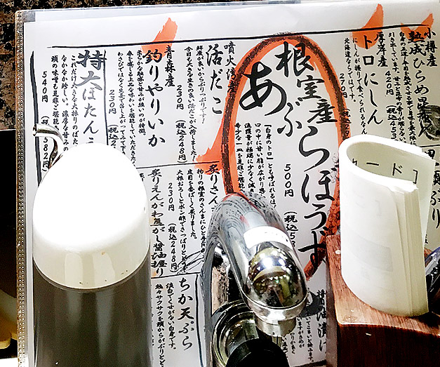 f:id:yuki53:20170319155356j:plain