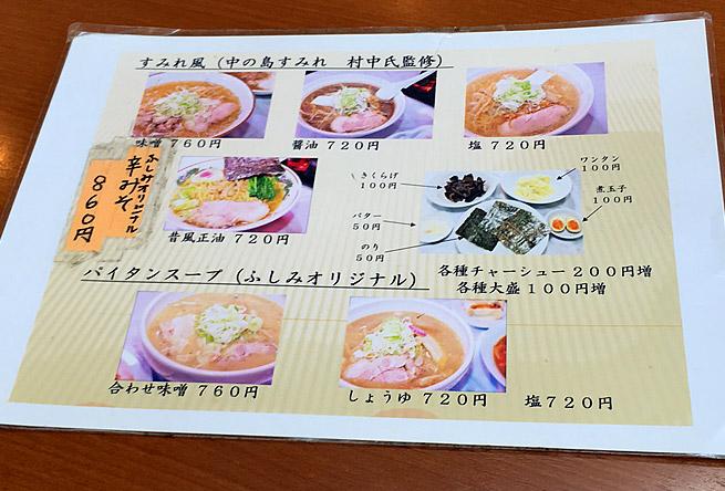 f:id:yuki53:20170320180142j:plain