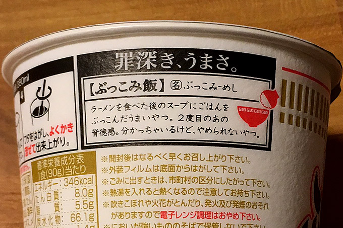 f:id:yuki53:20170329221346j:plain