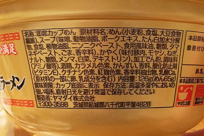 f:id:yuki53:20170331011156j:plain