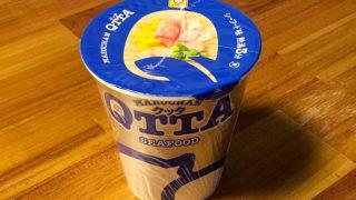 クッタ(QTTA)シーフード食べてみました!