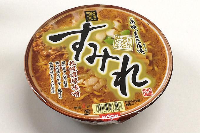 「すみれ」のカップ麺!すみれ 札幌濃厚味噌 食べてみました!