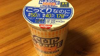 カップヌードル ナイス 濃厚! クリーミーシーフード 食べてみました!