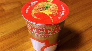 クッタ(QTTA)しょうゆ味 食べてみました!