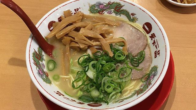 天下一品すすきの店に行ってきました!鶏ガラベースのドロドロ濃厚スープ!