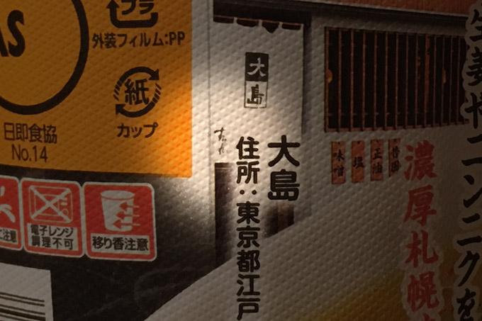 f:id:yuki53:20170419212016j:plain