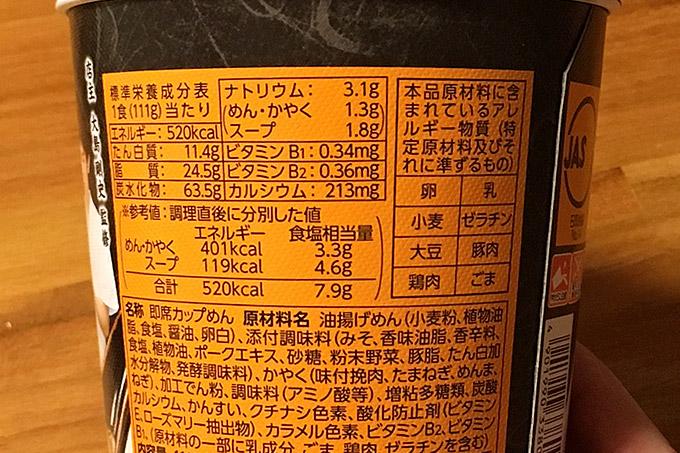 f:id:yuki53:20170419221310j:plain