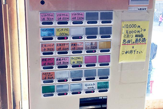 f:id:yuki53:20170430233941j:plain