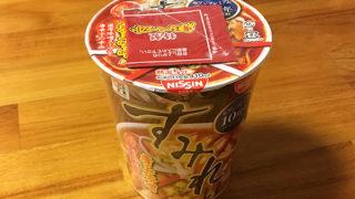 セブンプレミアム すみれ 唐玉味噌 食べてみました!