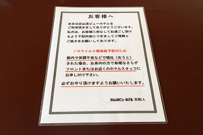 f:id:yuki53:20170512230946j:plain