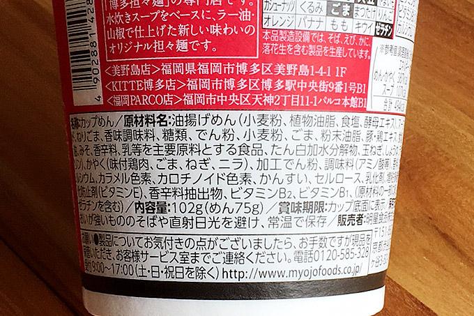 f:id:yuki53:20170520234729j:plain