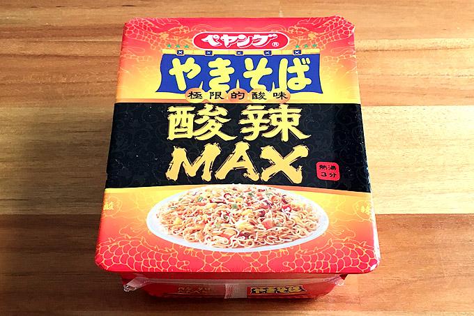ペヤング 酸辣MAXやきそば 食べてみました!