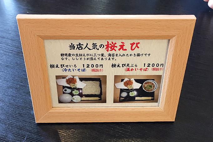 f:id:yuki53:20170521153620j:plain