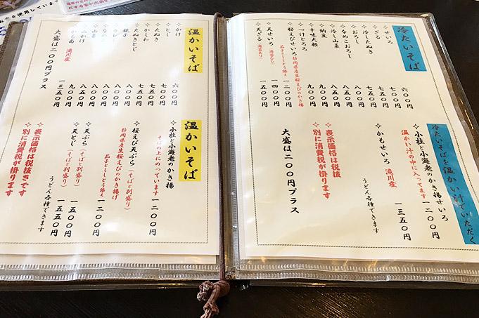 f:id:yuki53:20170521154653j:plain