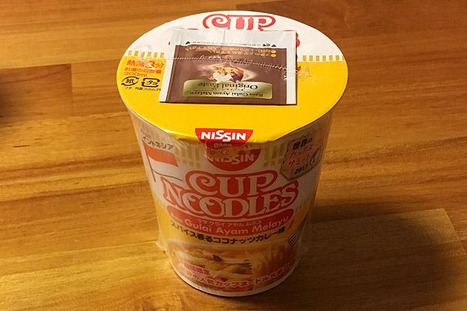カップヌードル「ラサ グライ アヤム ムラユ」食べてみました!スパイス香るココナッツカレー味