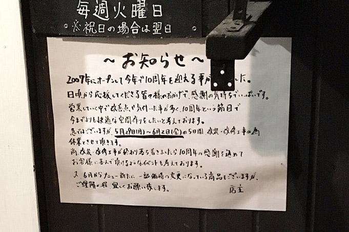 f:id:yuki53:20170525220713j:plain