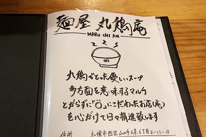 f:id:yuki53:20170525221512j:plain