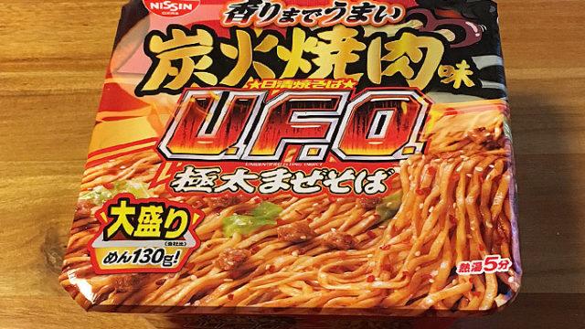 日清焼そばU.F.O. ビッグ 極太まぜそば炭火焼肉味 食べてみました!