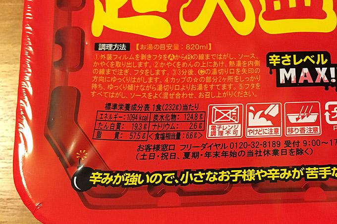 f:id:yuki53:20170530220853j:plain