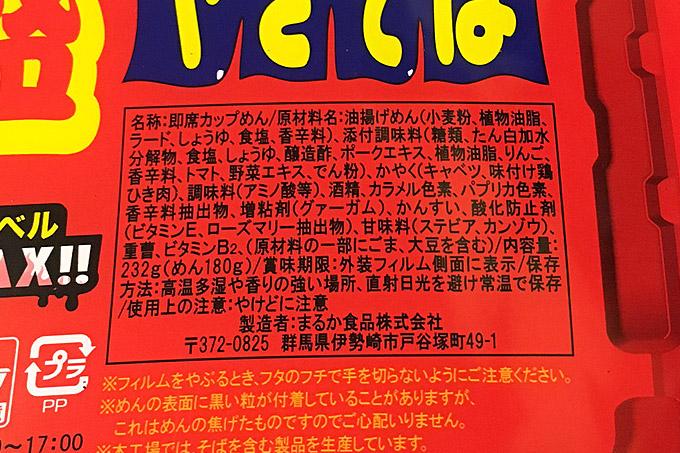 f:id:yuki53:20170530220959j:plain