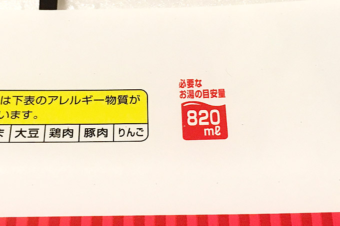 f:id:yuki53:20170530221303j:plain