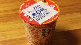 本気盛(マジモリ)台湾ラーメン 食べてみました!旨味と辛味のバランスが良い台湾ラーメン