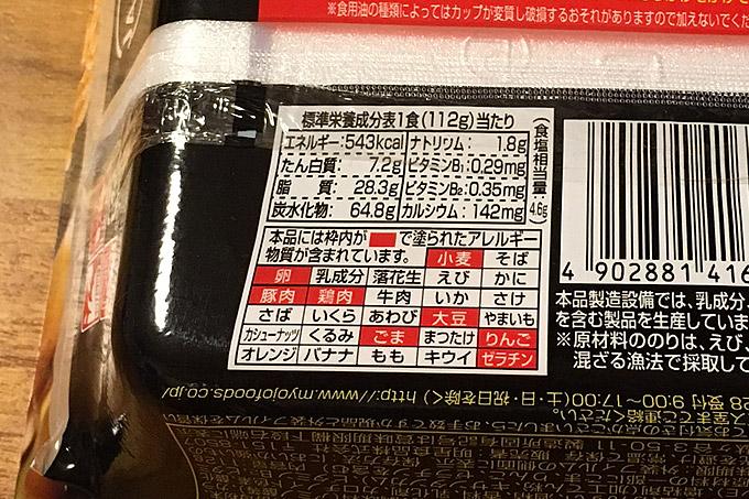 f:id:yuki53:20170605202420j:plain