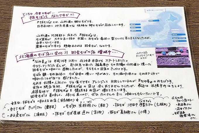 f:id:yuki53:20170605222913j:plain